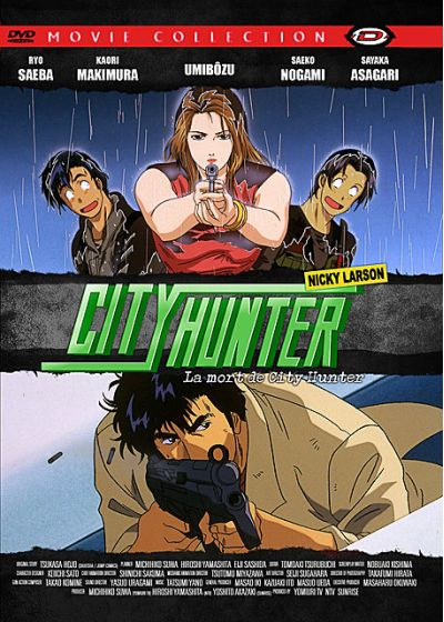 City Hunter : La mort de City Hunter (Édition Simple) - DVD