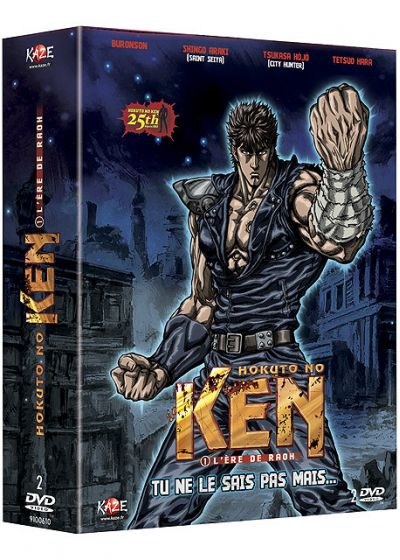 Hokuto no Ken - Film 1 : L'ère de Raoh (Édition Collector) - DVD