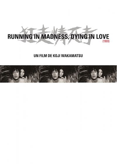 Running in Madness, Dying in Love - DVD