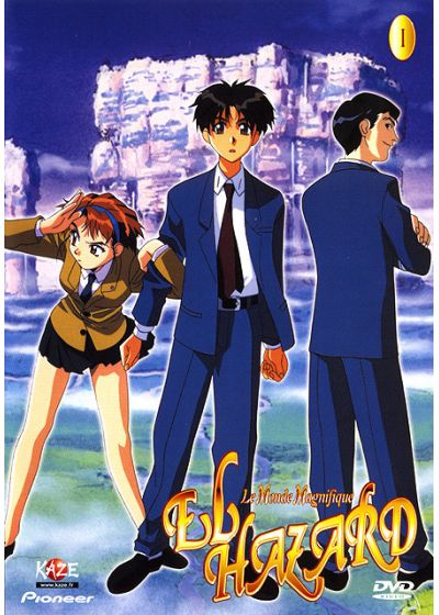 El Hazard OAV Vol. 1 - DVD