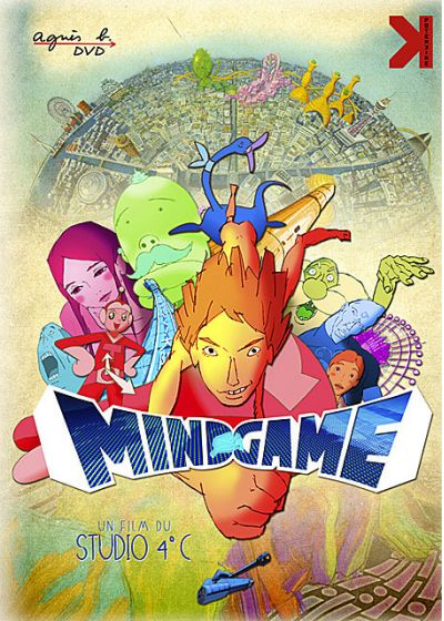 Mind Game (Édition Collector) - DVD