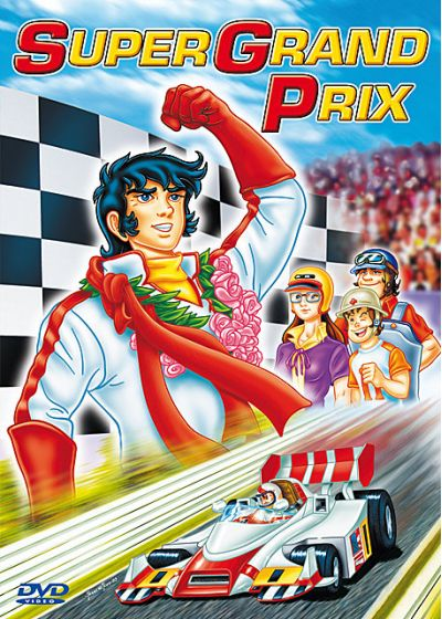 Super Grand Prix - DVD