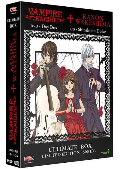 Vampire Knight - Intégrale Saison 1 (Ultimate Box) - DVD