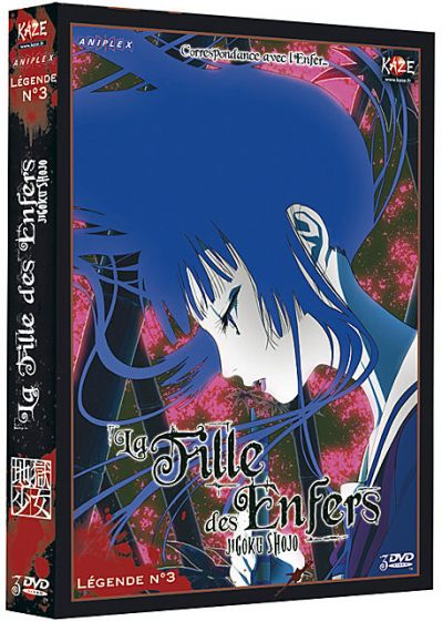 La Fille des enfers - Légende n° 3/3 (Édition Collector) - DVD