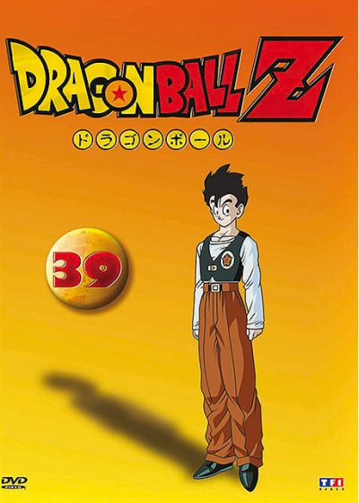 Dragon Ball Z - Vol. 39 - DVD