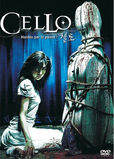 Cello - DVD