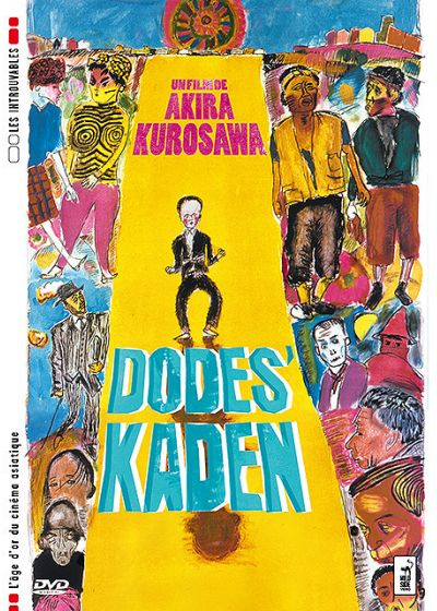 Dodeskaden (Édition Collector) - DVD