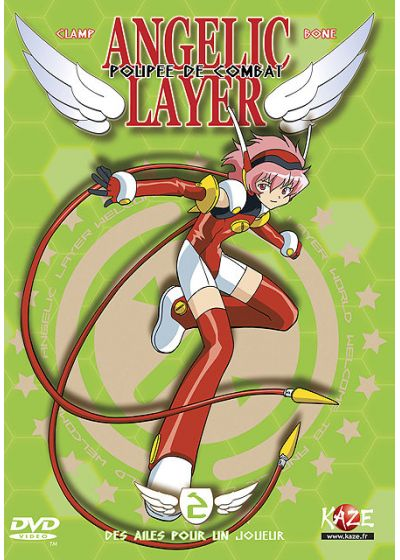 Angelic Layer - Poupée de combat - Vol. 2 - DVD