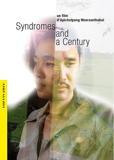 Syndromes and a Century - DVD