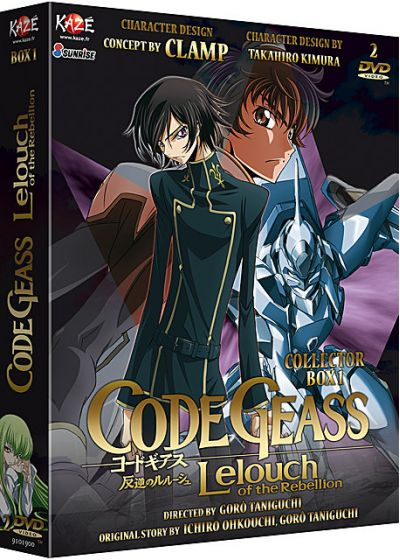 Code Geass - Lelouch of the Rebellion - Saison 1 - Box 1/3 (Édition Collector) - DVD