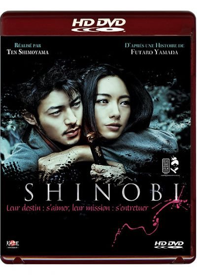 Shinobi - HD DVD