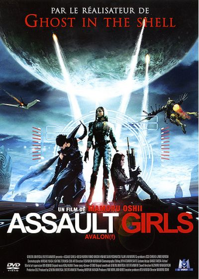 Assault Girls - DVD