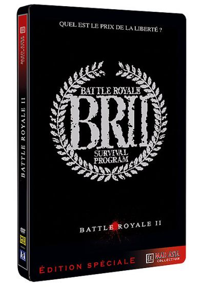 Battle Royale II - Requiem (Édition Spéciale) - DVD