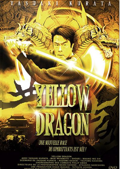 Yellow Dragon (Édition Collector) - DVD