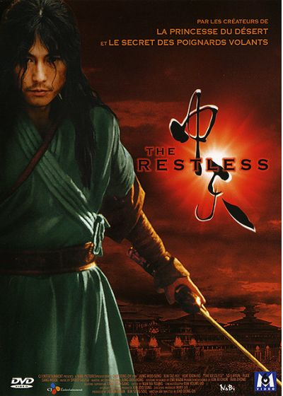 The Restless - DVD