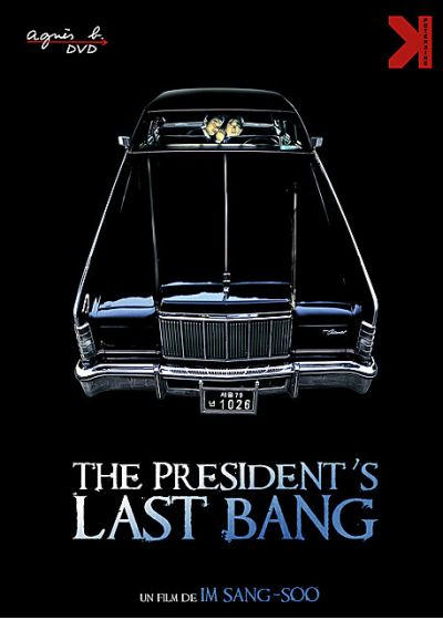 The President's Last Bang (Director's Cut) - DVD
