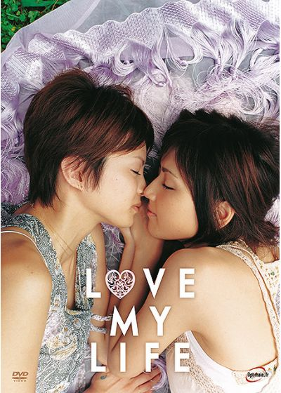 Love My Life - DVD