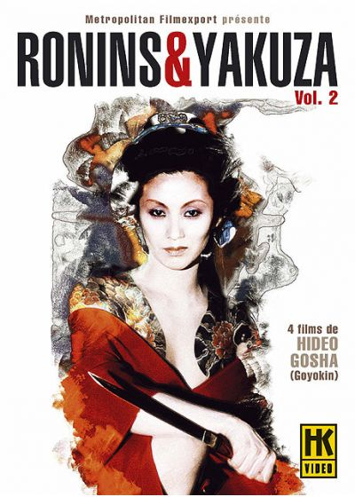 Ronins & Yakuza : 4 films de Hideo Gosha - Vol. 2 - DVD
