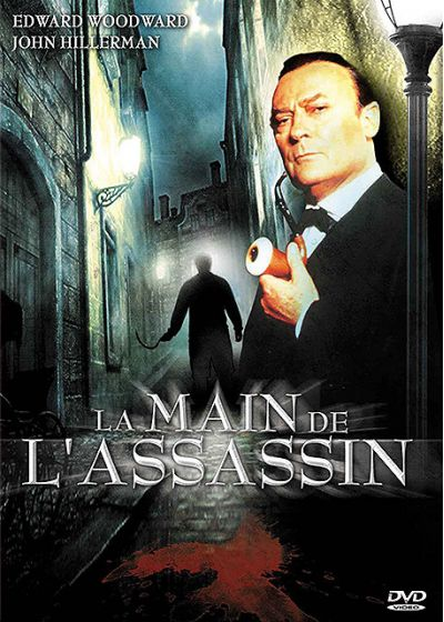 La Main de l'assassin - DVD