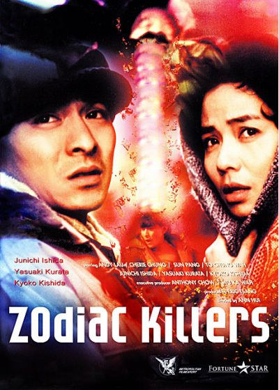 Zodiac Killers - DVD