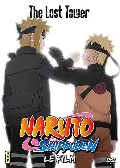 Naruto Shippuden - Le film : The Lost Tower - DVD