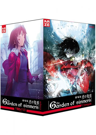 The Garden of Sinners - L'intégrale - DVD