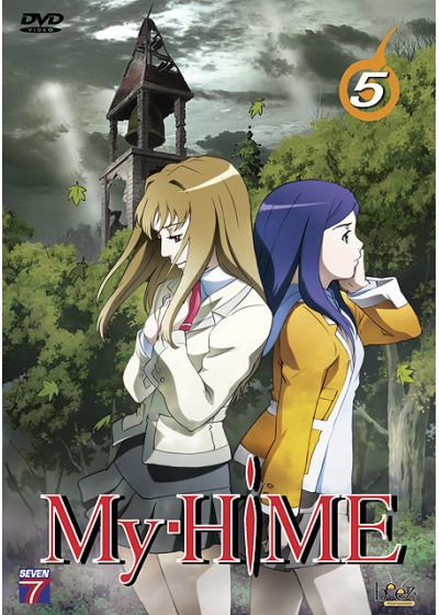 My Hime - Vol. 5 - DVD