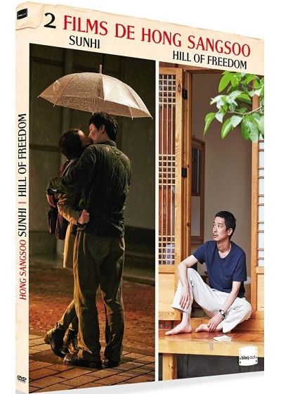 2 films de Hong Sang-soo : Sunhi + Hill of Freedom - DVD