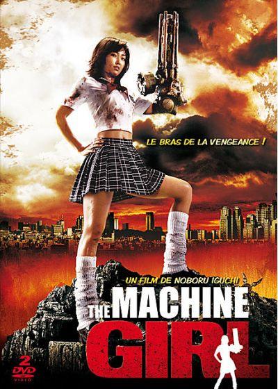The Machine Girl (Édition Collector) - DVD