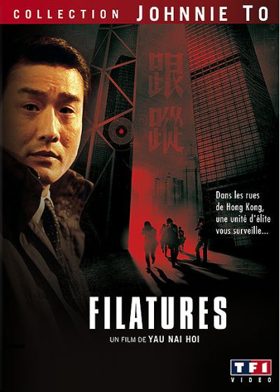 Filatures - DVD
