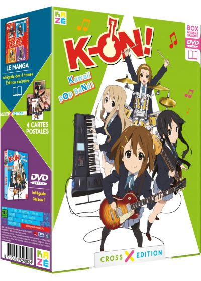 K-ON ! - Intégrale Saison 1 (Cross Edition DVD + Manga) - DVD