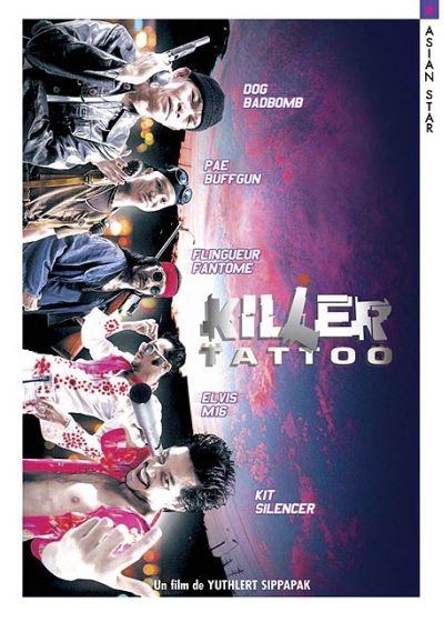 Killer Tattoo - DVD