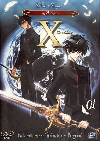 X de Clamp - Vol. 1 (VF/VOST) - DVD