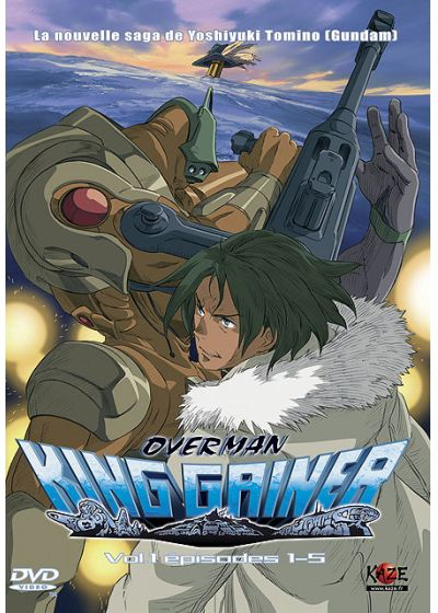 Overman King Gainer - Vol. 1 - DVD