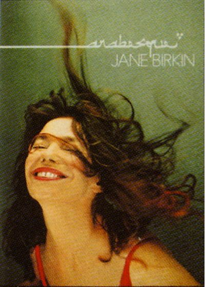 Birkin, Jane - Arabesque - DVD