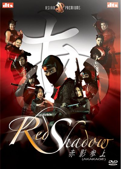 Red Shadow - DVD