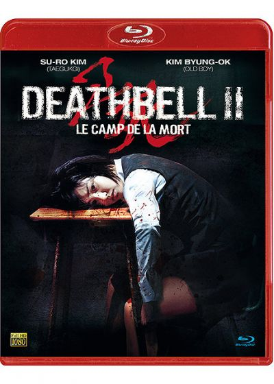 Death Bell II, le camp de la mort - Blu-ray