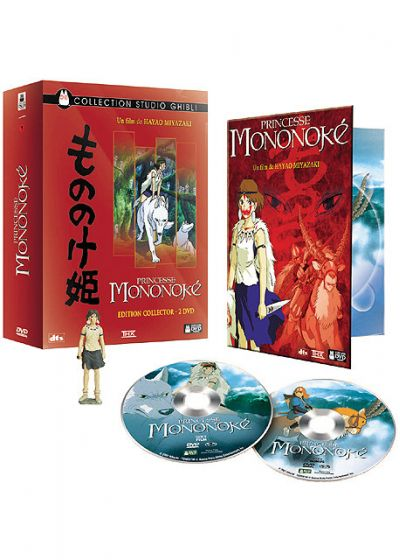Princesse Mononoké (Édition Collector) - DVD