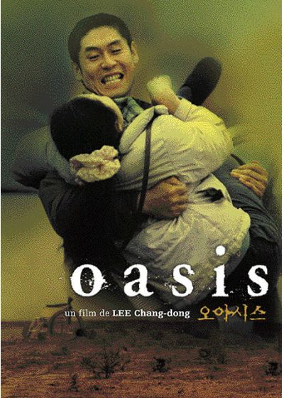 Oasis - DVD