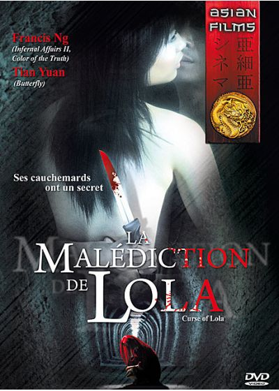 La Malédiction de Lola - DVD