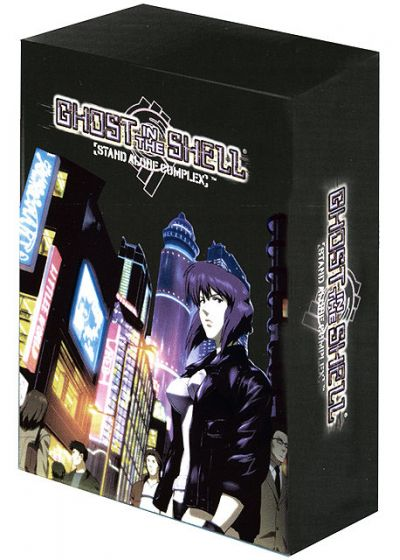 Ghost in the Shell - Stand Alone Complex : Vol. 4 (Édition Limitée) - DVD