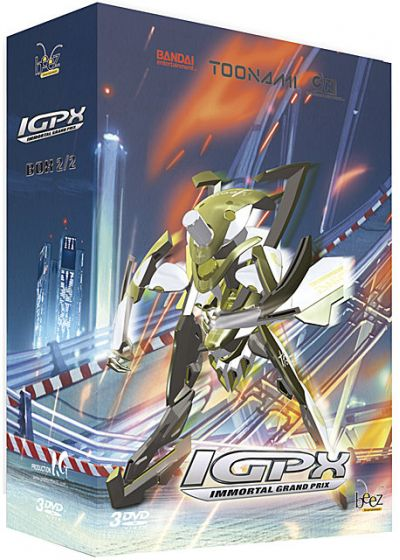 IGPX - Immortal Grand Prix - Box 2/2 (Pack) - DVD