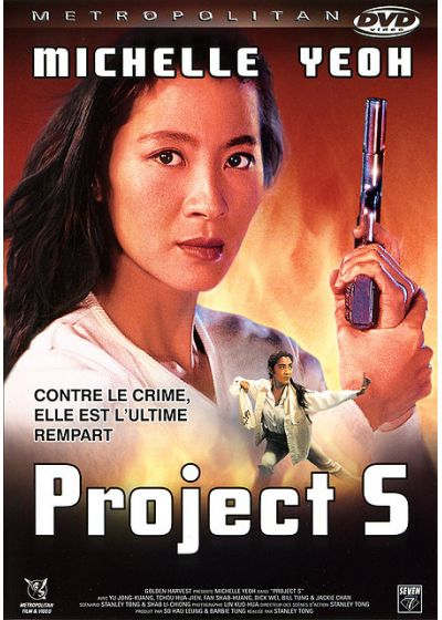 Project S - DVD