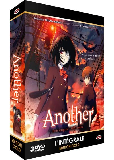 Another : L'intégrale (+ OAV - Édition Gold) - DVD