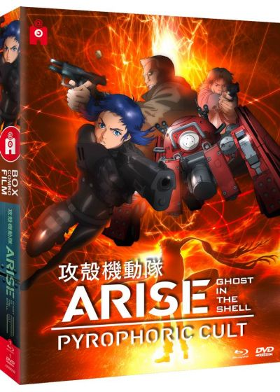 Ghost in the Shell Arise - Pyrophoric Cult (Combo Collector Blu-ray + DVD) - Blu-ray