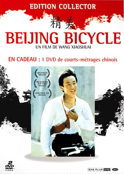 Beijing Bicycle (Édition Collector) - DVD