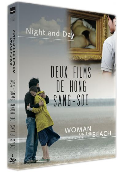 2 films de Hong Sang-soo : Night And Day + Woman on the Beach - DVD