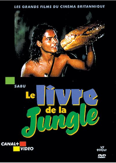 Le Livre de la Jungle - DVD