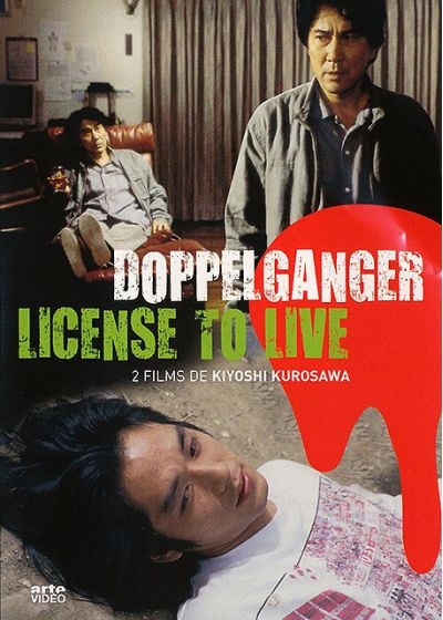 Doppelganger + License To Live - DVD