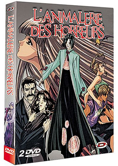 Pet Shop of Horrors - L'animalerie des horreurs - L'intégrale - DVD
